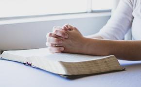 «Библейское» пророчество о возможном сроке конца света опубликовали в интернете