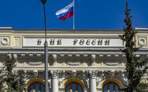 Экономист призвал не ждать ничего хорошего от возможной деноминации в России