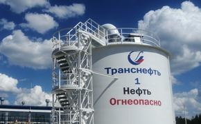 Челябинские нефтепроводчики реконструировали нефтяной резервуар