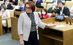 ЦБ: Для возврата к докризисному уровню экономике РФ потребуется 1,5 года