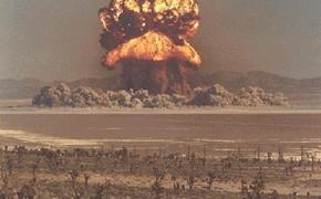 Этот день в истории ХХ века связан с развитием ядерного оружия