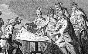 В этот день в 1772 году произошел первый раздел Польши