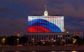 Предсказание астролога на «судьбоносный» для России 2020 год опубликовали в сети