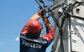 «Россети Кубань» проведут модернизацию электросетей Краснодара за 1,3 млрд рубле