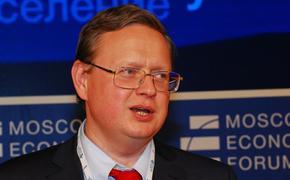 Экономист Делягин предсказал возможную девальвацию рубля из-за «коронакризиса»