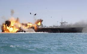 Иран устроил военные игрища с ритуальным уничтожением «чучела» американского авианосца