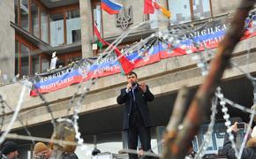 Экс-министр ДНР предупредил об угрозе войны России с Западом в случае признания республик Донбасса