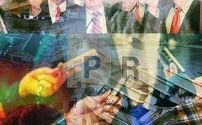 Политическая система США: кризис руководства на фоне новых выборов