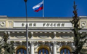 Путин поручил кабмину и ЦБ позаботиться о лишившихся вкладов россиянах