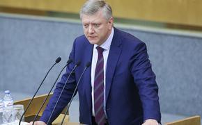 Госдума поможет российским НКО и примет ограничительные меры в отношении иностранных  структур