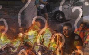 Причины взрыва в Бейруте: появились новые подробности