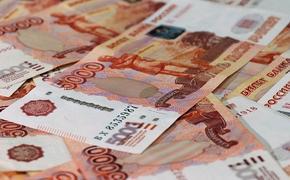 В Москве мужчина забыл на арендованном самокате сумку с 1,3 млн рублей