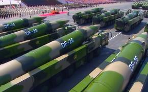 Китай заявил, что готов отправить на дно авианосные группы ВМС США