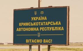 Леонид Кравчук:  Вопросом возвращения Крыма должны заниматься крымские татары