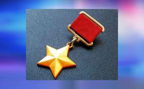 Решением мэра в Москве увековечат память пяти Героев Советского Союза