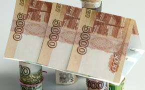 Эксперт по финансам предположил, что ждет вклады населения в ближайшее время в этом году