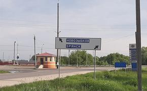 Группы на юге Белоруссии не может быть