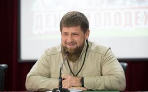 Доходы Кадырова в 2019 году  выросли почти в 20 раз