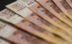 Россияне собрали максимальное количество наличных денег за всю историю