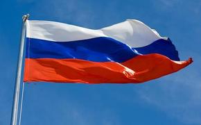 Минобороны РФ назвало условия применения Россией ядерного оружия