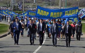 Хабаровские депутаты попросили омбудсмена навестить Фургала