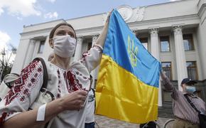 Киевский аналитик поведал о трех «волнах» в 2020-м, из-за которых «смоет» Украину