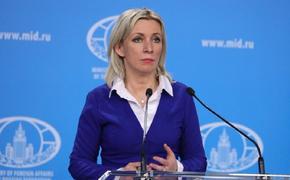 Посольство РФ в Минске занялось вопросом о задержании российских журналистов