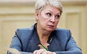 Бывшему министру просвещения подыскали теплое местечко с окладом более полумиллиона рублей