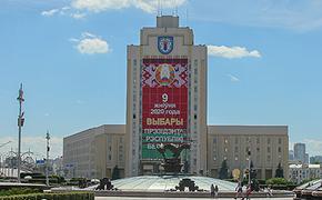 Глава ЦИК Белоруссии Лидия Ермошина оценила  уровень кандидатов в президенты