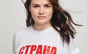 О предотвращении покушения на Тихановскую сообщил председатель КГБ Белоруссии