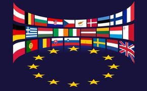 Евросоюз озаботился воссоединением незарегистрированных пар