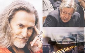 Джигурда о ДТП с Ефремовым: «За рулем был каскадер - подготовленный человек!»