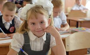 Как замотивировать ребенка на учебу, рассказала эксперт
