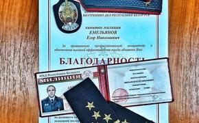 СМИ узнали о задержании в Белоруссии капитана милиции, уволившегося из МВД из-за протестов