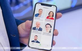 Белорусский ЦИК  опубликовал обновлённые результаты по итогам выборов президента