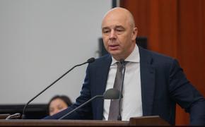 Силуанов объяснил, почему у России вырос госдолг