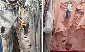 Одежда перестала быть маркером материального благополучия