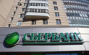 Сбербанк отменил бесплатные СМС-уведомления о денежных переводах