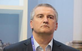Сергей Аксенов,  открывая МФЦ  в Керчи, оговорился, сказав, что  теперь качество услуг