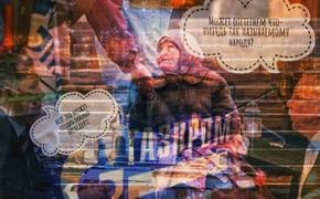 Страна нищает, а доходы правления «Газпрома», как полагается, растут