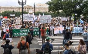 В Хабаровске новые акции протеста - за свободу Фургала и в поддержку народа Беларуси