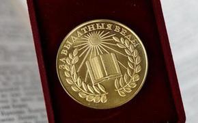 Сто человек - стипендиаты, лауреаты и дипломанты фонда президента Белоруссии отказались от своих званий и привилегий