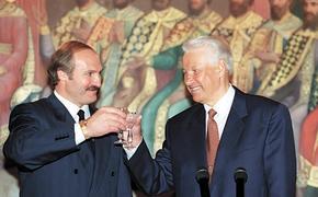 Союзное государство– проект для выборов Ельцина?