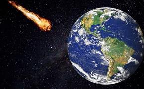 За день до всеобщих выборов в США к Земле приблизится астероид