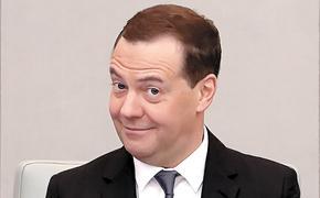 Куда готовится Медведев?