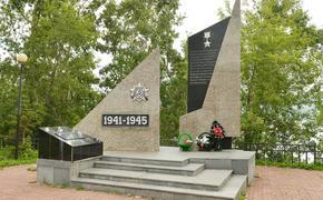 В Хабаровском крае открыли мемориал участнику обороны Сталинграда