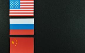 Санкции Трампа против Китая не прошли тест на знание российской истории
