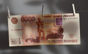Эксперты говорят о возможном укреплении курса рубля к концу года
