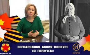 ГТРК «Южный Урал» победила в конкурсе роликов об участниках ВОВ