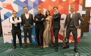 Подведены итоги южноуральского конкурса для молодых бизнесменов
